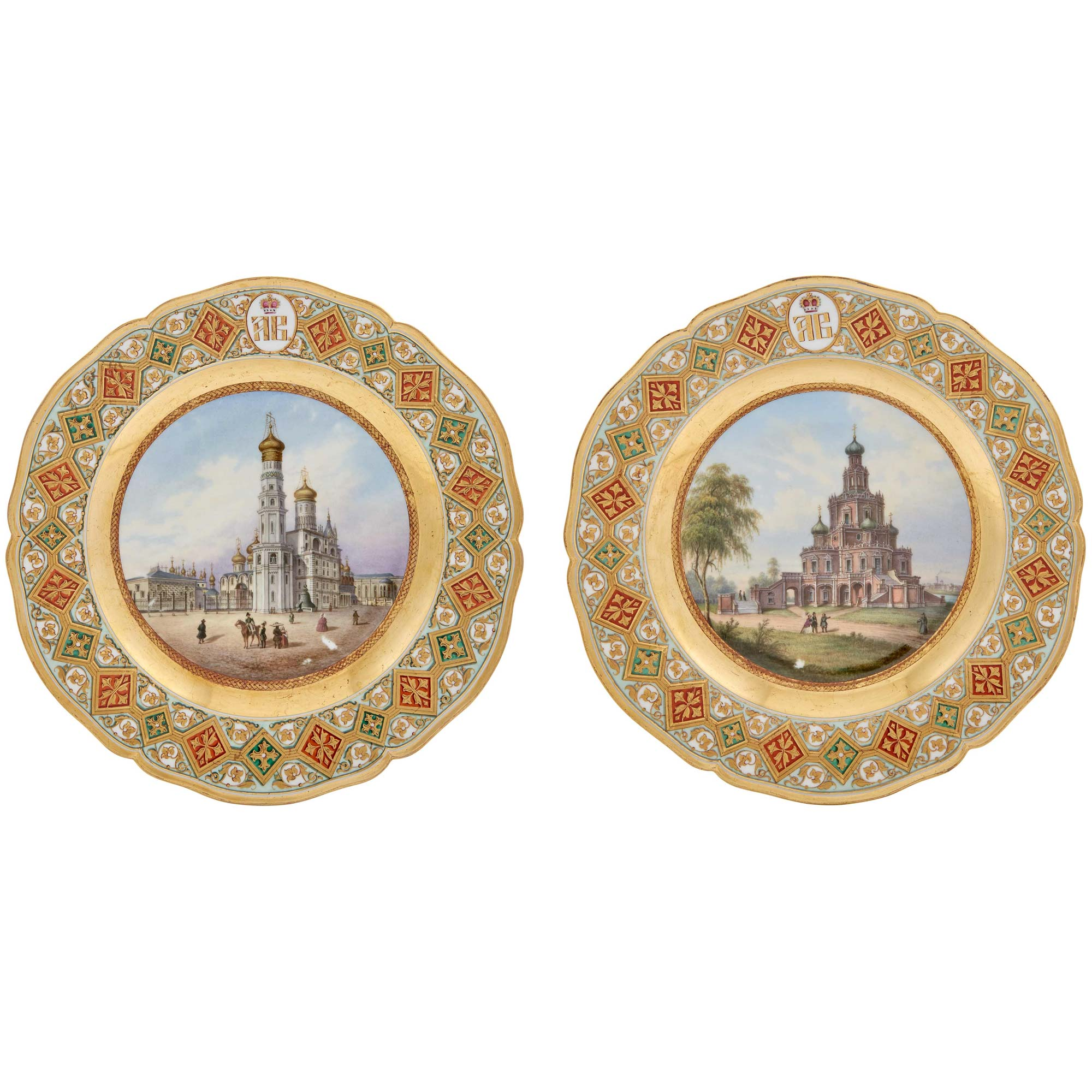 Lot image - Two Berlin (K.P.M.) Porcelain Plates with Russian Architectural Views