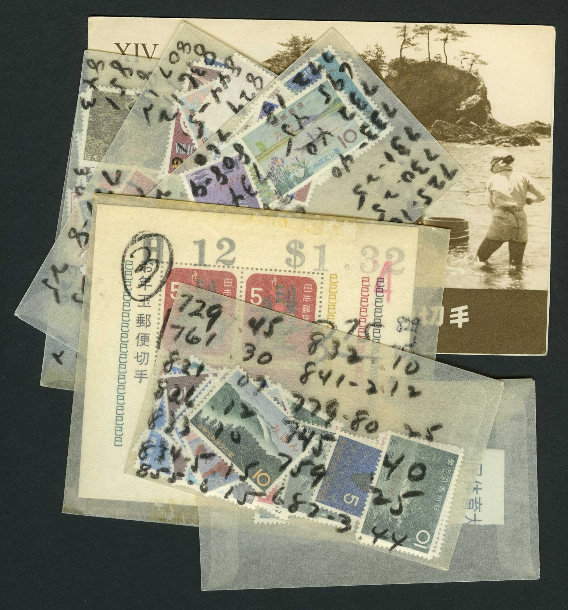 Lot image - Japan Group of Modern Postage Stamps