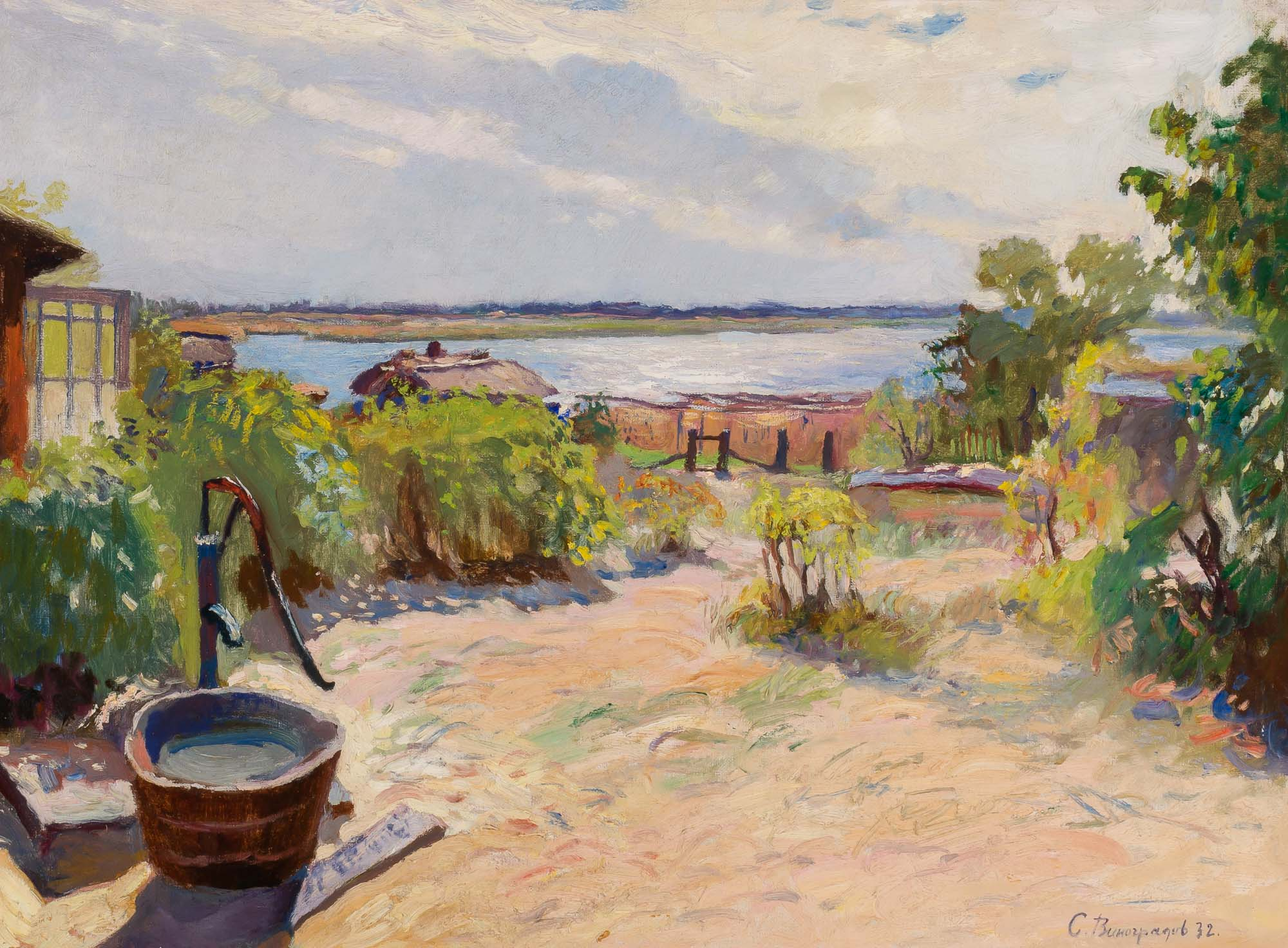 Lot image - Sergei Arsenevich Vinogradov