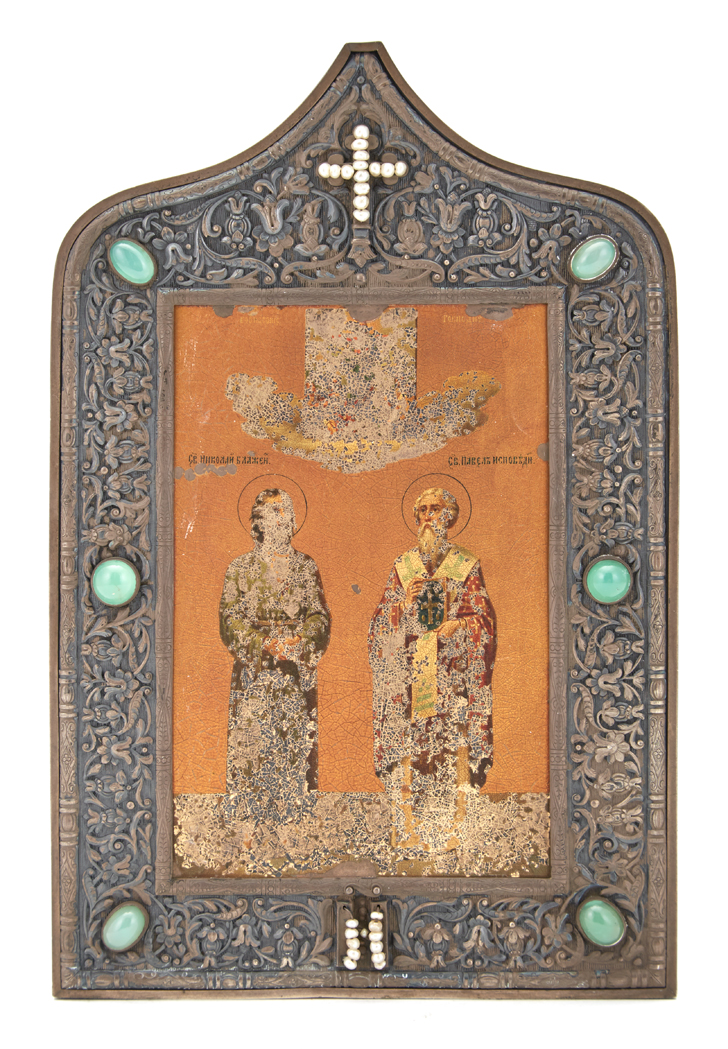 An Important Russian Silver Presentation Icon Of St