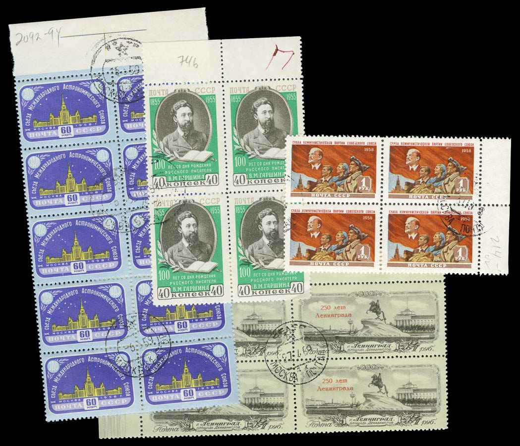 Lot image - Russian Cancelled to Order Selection, 1948 to 1959