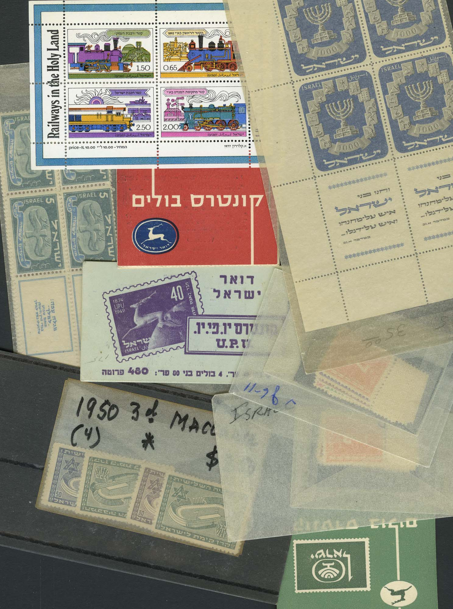 Lot image - Israeli Stamp and Coin Group