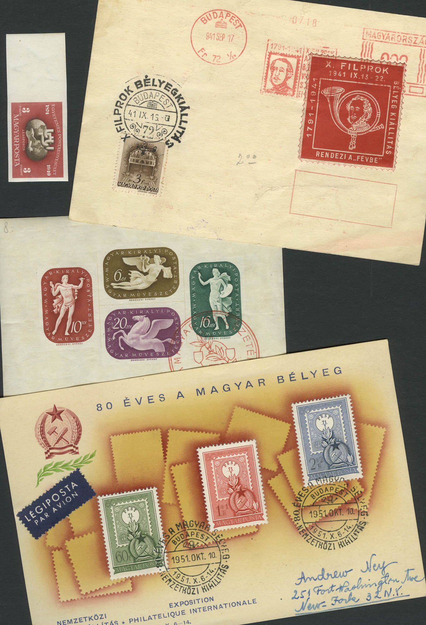 Lot image - Hungarian Stamp Collection