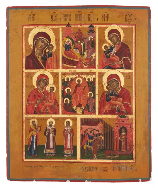 Russian Privately Commissioned Icon
