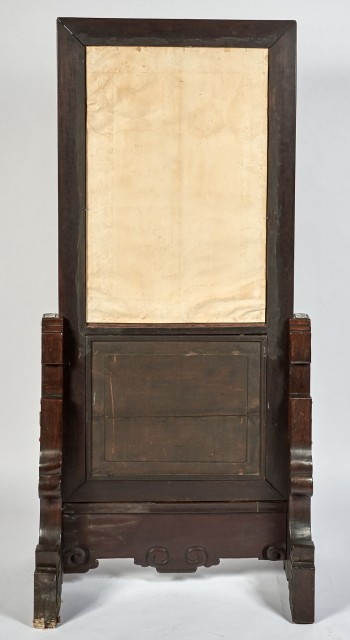 Large and Profusely-Inlaid Chinese Hardwood Floor Screen, Late 19th Century