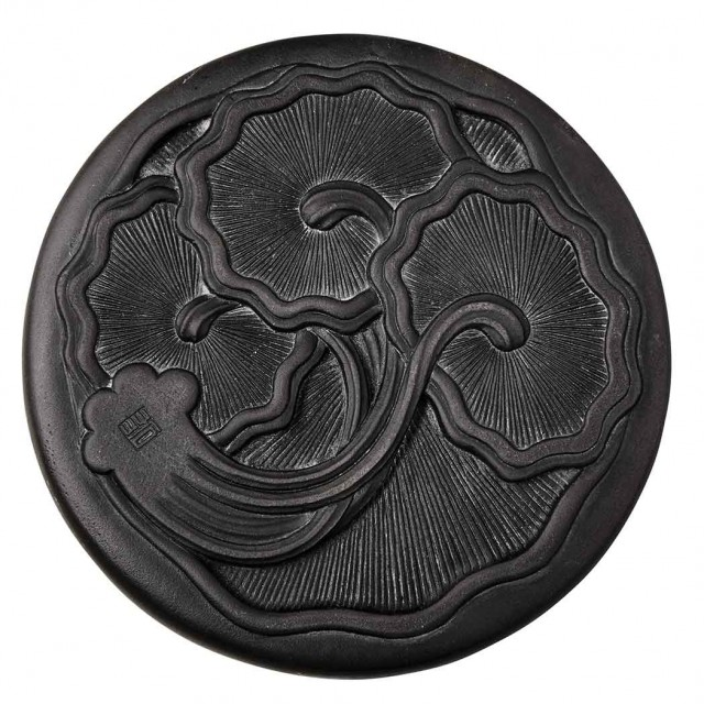 Chinese Inkstone in a Zitan Box