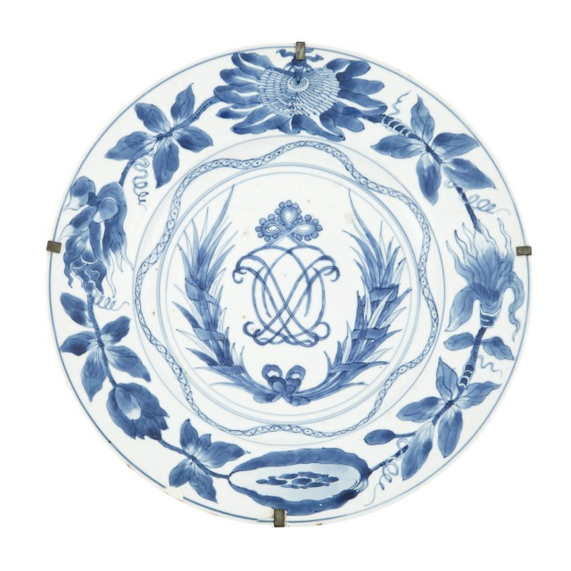 Chinese Blue and White Glazed Porcelain Plate