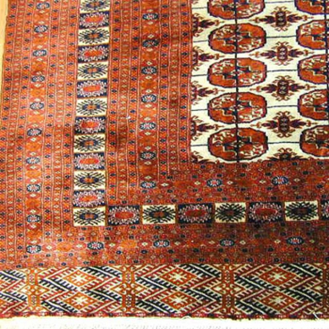 Pakistan Bokhara Rug For Sale At Auction On Wed 10 03 2001 07 00
