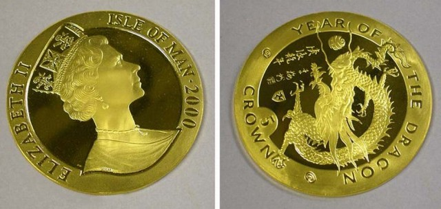 Isle Of Man 2000 5 Ounce Gold Coin Year The Dragon