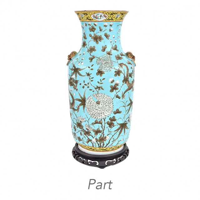 Chinese Turquoise Ground Porcelain Vase; Together with a Chinese Famille Rose Porcelain Vase