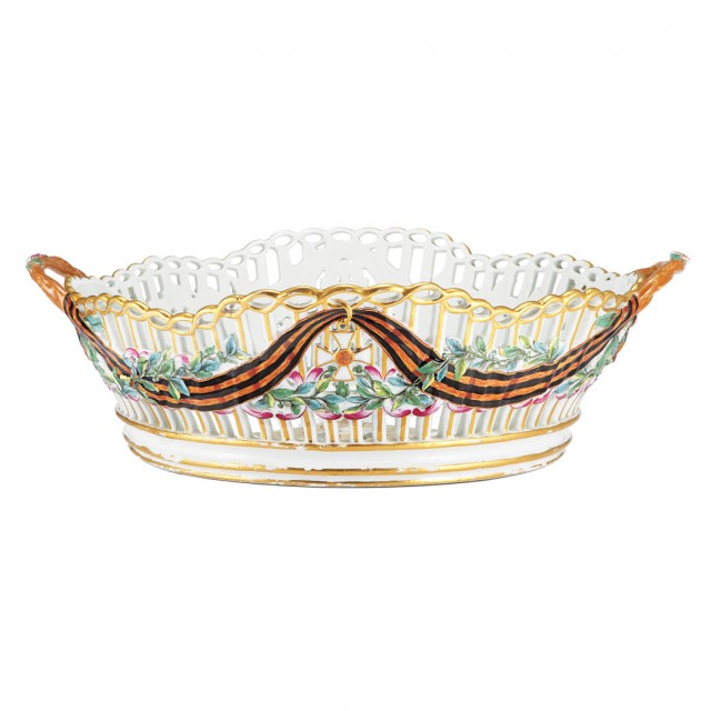 Russian Porcelain Basket from the Service of the Order of St. George