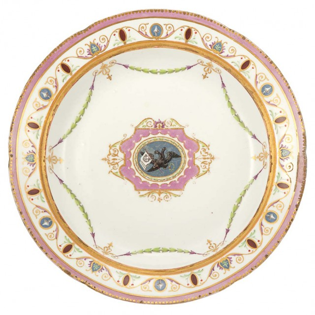 Russian Porcelain Dish From The Yacht Service For Sale At