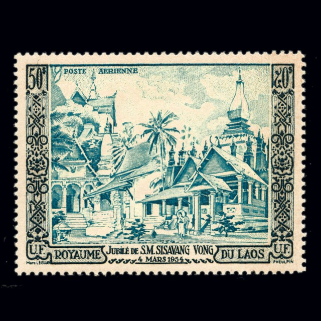 Laos, Mint Stamp Collection 19...