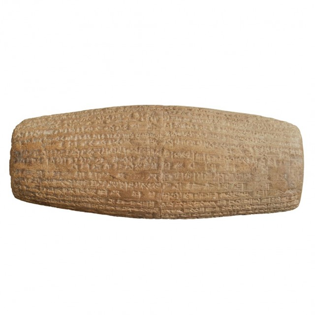Cuneiform cylinder with inscription of Nebuchadnezzar II describing the rebuilding of the temple of Shamash in Sippar (modern Tell Abu Habbah in Iraq)