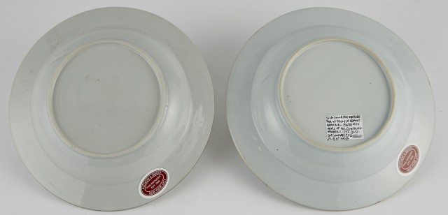 A Pair of Chinese Porcelain Armorial Plates