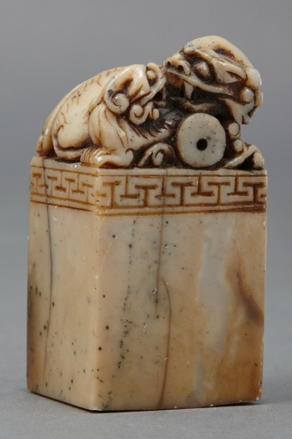 Chinese Steatite Seal