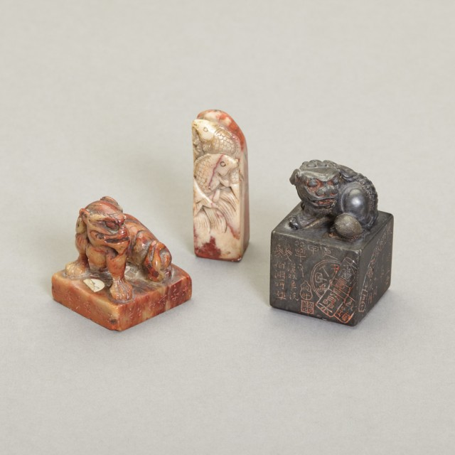 Group of Three Chinese Seals