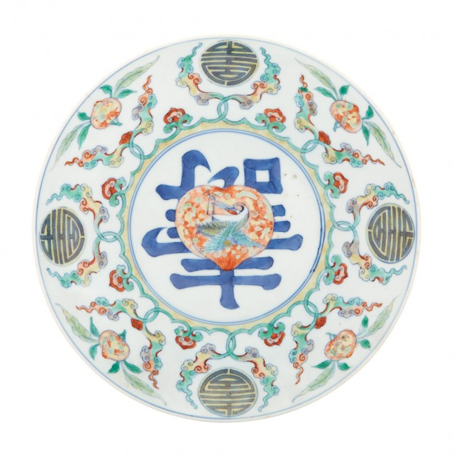 Chinese Doucai Porcelain 'Birthday' Dish