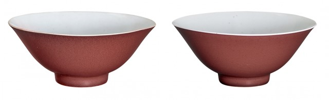 Pair of Chinese Copper Red Glazed Porcelain Bowls