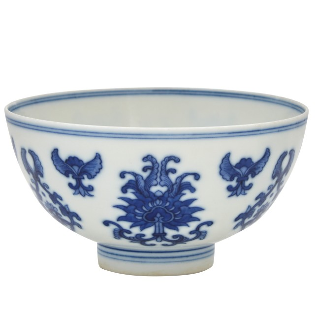 Chinese Blue and White Glazed Porcelain Cup