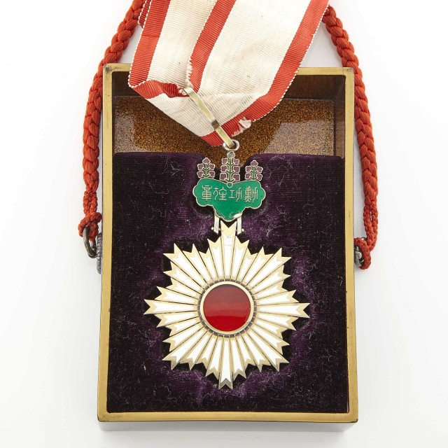 Japanese Order of the Rising Sun Medal