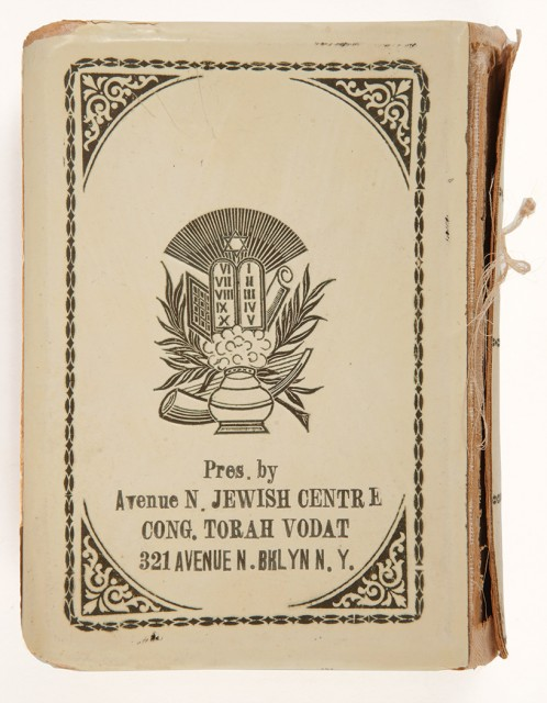 [MONROE, MARILYN]  The Form of Daily Prayers. According to the custom of the German and Polish Jews.
