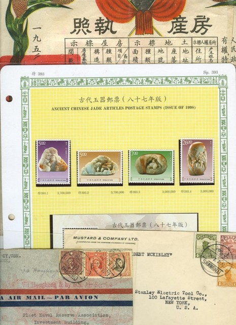 China Stamp and Cover Group
