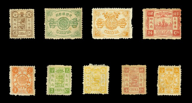 China 1897 Empress Dowager Set, Scott 16-24, Chan 20-30