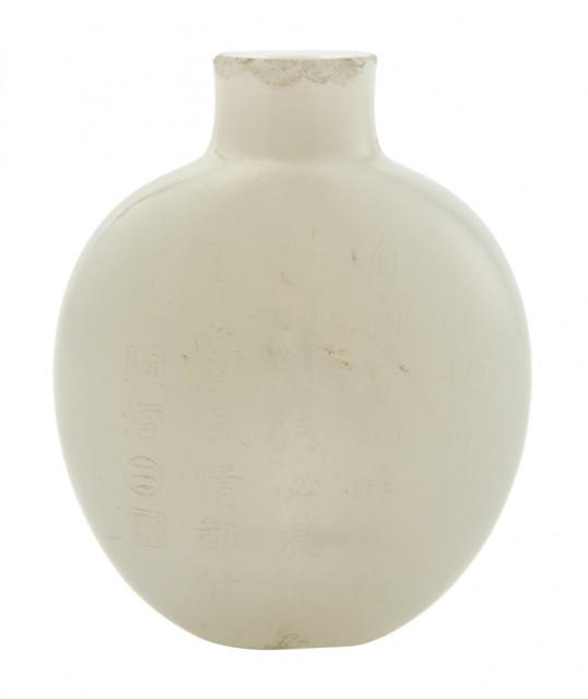 Chinese White Jade Snuff Bottle