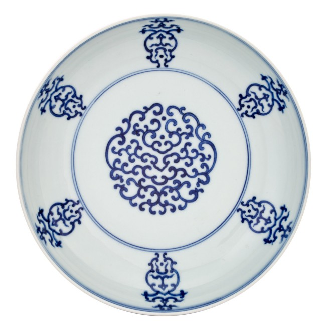 Chinese Blue and White Glazed Porcelain Dish