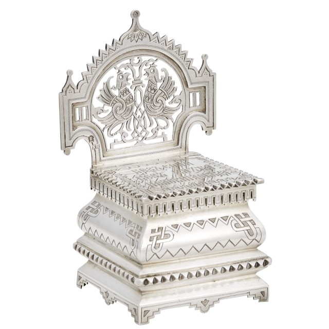 Russian Silver Salt Throne
