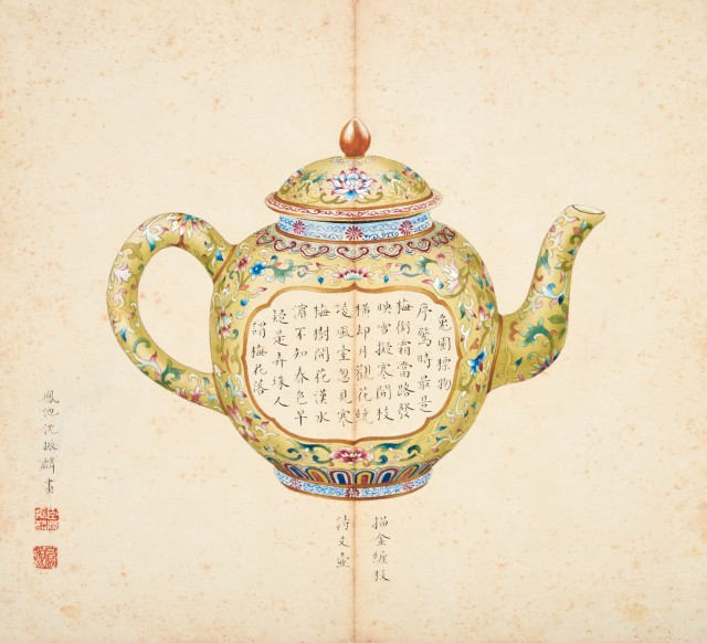 A Chinese Painting Album Depicting Teapots