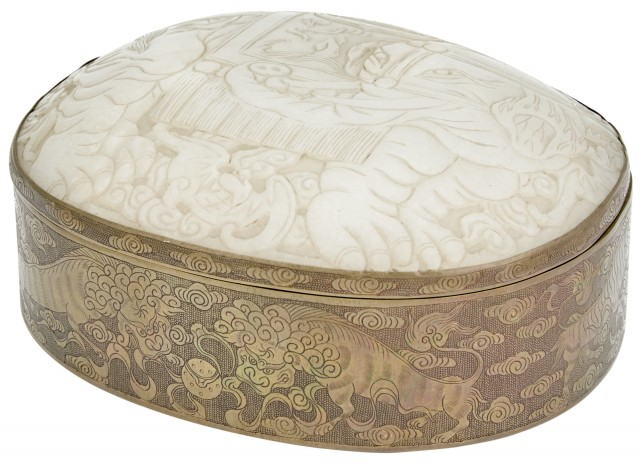 A Chinese Carved White Jade Domed Plaque
