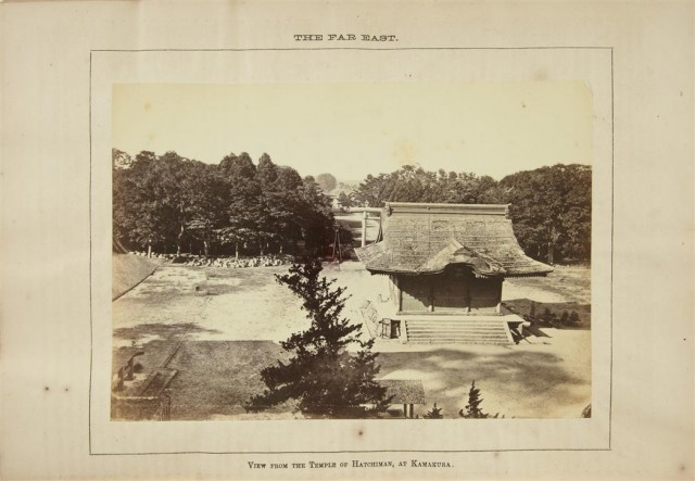 [JAPANESE PHOTOGRAPHY]  The Far East. An Illustrated Fortnightly Magazine. Vol. II No. I-XXIV [June 1st 1871-May 16th 1872]