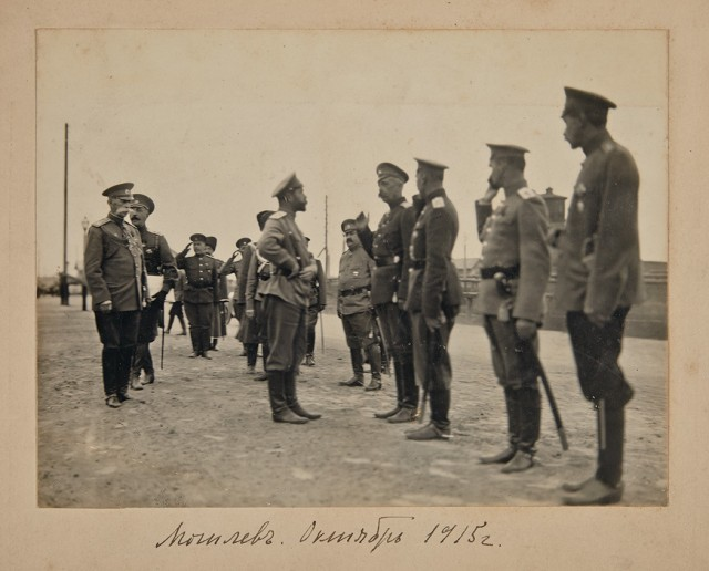 Grand Duke George Mikhailovich (1863-1919): Important Group of Four World War I Photograph Albums