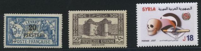 Syria and U.A.R. Stamp Collection