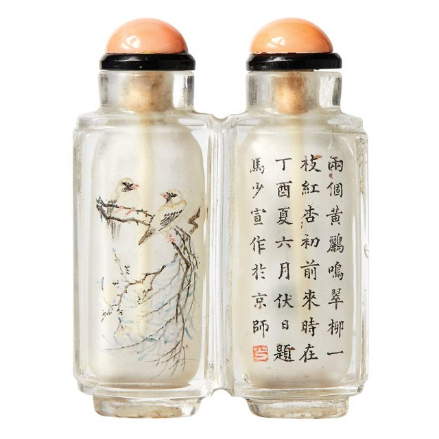 Chinese Inside Painted Glass Double Snuff Bottle, 20th Century, possibly Ma Shaoxuan. Lot 252