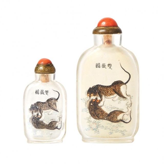 Two Chinese Inside Painted Glass Snuff Bottles, 20th Century. Lot 295
