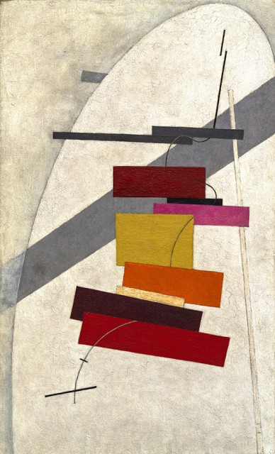 El Lissitzky Untitled, ca. 1919–20 Oil on canvas 79.6 x 49.6 cm The Solomon R. Guggenheim Foundation Peggy Guggenheim Collection, Venice, 1976 76.2553.43 © 2017 Artists Rights Society (ARS), New York
