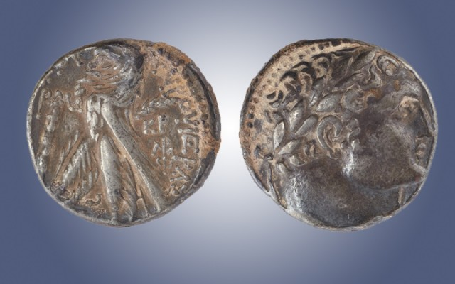 Phoenicia Jerusalem Mint, Silver Shekel, 18-19 AD. Est. $500-700. Lot 1124. Auction Nov 7.