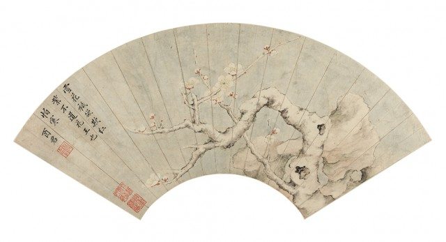 Ting Hsi Chiang, Late Ming/early Qing Dynasty. Est. $6,000-9,000. Lot 203. Auction Mar 19