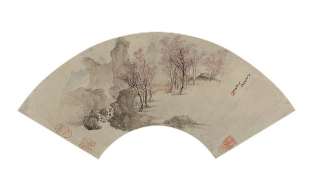 Ch'i Fan, Late Ming/early Qing Dynasty. Est. $10,000-15,000. Lot 204. Auction March 19.