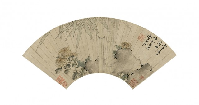 K'o Hung Sun, Late Ming Dynasty. Est. $6,000-9,000. Lot 206. Auction March 19