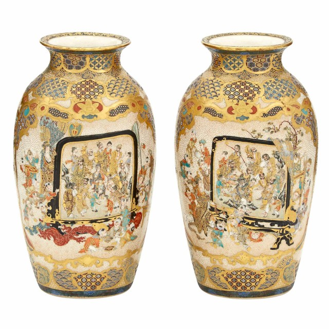 Pair of Japanese Satsuma Vases, Meiji Period, base marked Meizan. Height 5 7/8 inches. Lot 42. Auction Sept 10, 2018.